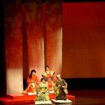 Pitti-sing, The Mikado